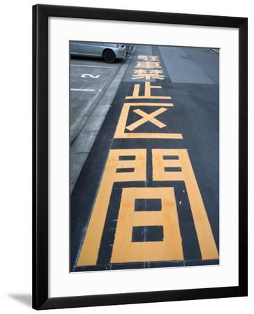 Giant Kanji Characters Telling Drivers This Is a No Parking Zone, Fukui City, Japan--Framed Photographic Print