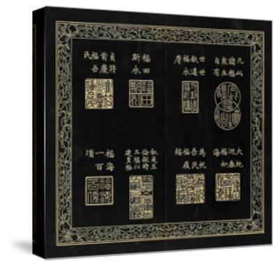 Album des sceaux du 80ème anniversaire de l'empereur Qianlong--Stretched Canvas Print