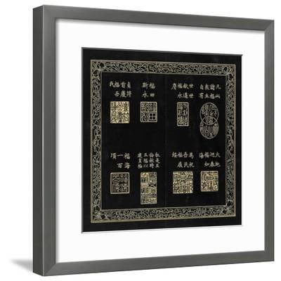 Album des sceaux du 80ème anniversaire de l'empereur Qianlong--Framed Giclee Print