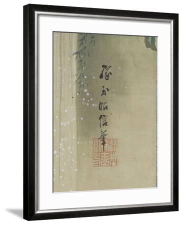Salon du lac--Framed Giclee Print