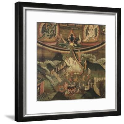 Bar-do--Framed Giclee Print