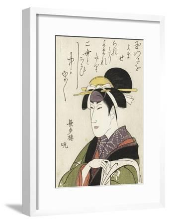 Miroirs des acteurs de kabuki (yakusha awase kagami)-Utagawa Toyokuni-Framed Giclee Print