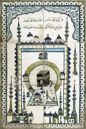 Plaque représentant la mosquée de la Mekke.--Stretched Canvas Print