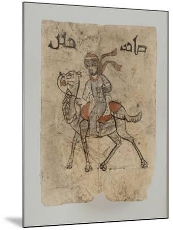 """Homme sur son chameau, au dessus du dessin, inscription en Kûfique ornemental : """"Maître d'une--Mounted Giclee Print"""