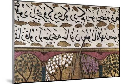 Detail of Arabian Writing in an Ottoman Illuminated Manuscript About Muhammad's Life (16th C)--Mounted Art Print