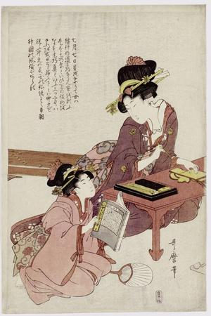 A Young Woman Seated at a Desk, Writing, a Girl with a Book Looks On-Kitagawa Utamaro-Stretched Canvas Print