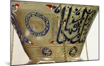 Lamp, from the Mosque of Sultan Hasan, Cairo-Islamic School-Mounted Giclee Print