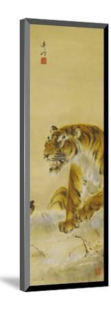 Roaring Tiger-Gao Qifeng-Mounted Giclee Print