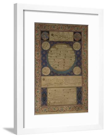 Hilyeh--Framed Giclee Print