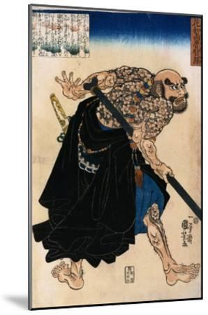 Japanese Print of a Samurai Possibly by Kunisada-Stefano Bianchetti-Mounted Giclee Print