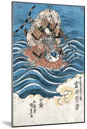 Taira Atsumori (1169-1184)-Toyokuni Utagawa-Mounted Giclee Print