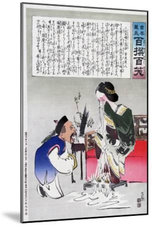 Chinese Cartoon, C1895-Kiyochika Kobayashi-Mounted Giclee Print