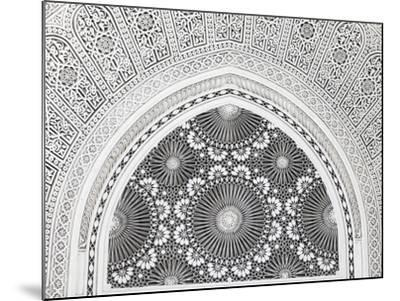 Great Mosque, Paris, France, Europe--Mounted Photographic Print
