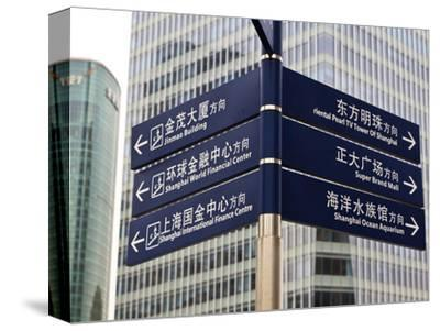 Street Signs in Pudong, Shanghai, China, Asia-Amanda Hall-Stretched Canvas Print