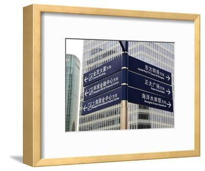 Street Signs in Pudong, Shanghai, China, Asia-Amanda Hall-Framed Photographic Print