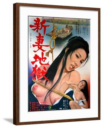 Japanese Movie Poster - A Bride in the Hell--Framed Giclee Print