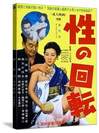 Japanese Movie Poster - Turn around Sex--Stretched Canvas Print