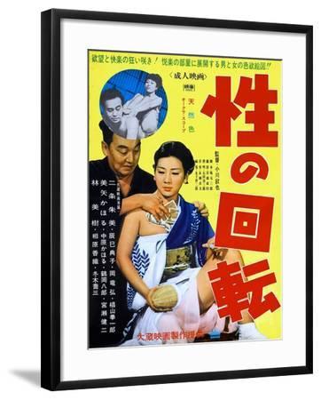 Japanese Movie Poster - Turn around Sex--Framed Giclee Print