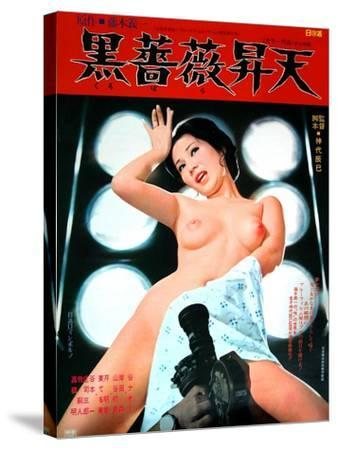 A Black Rose Ascension, Japanese Movie Poster--Stretched Canvas Print