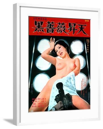 A Black Rose Ascension, Japanese Movie Poster--Framed Giclee Print