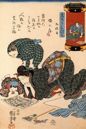 Women Reading a News Paper-Kuniyoshi Utagawa-Stretched Canvas Print