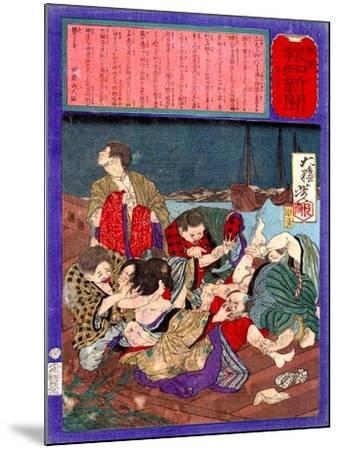 Ukiyo-E Newspaper: Flirtatious Omatsu Being Gang Raped for a Punishment-Yoshitoshi Tsukioka-Mounted Giclee Print
