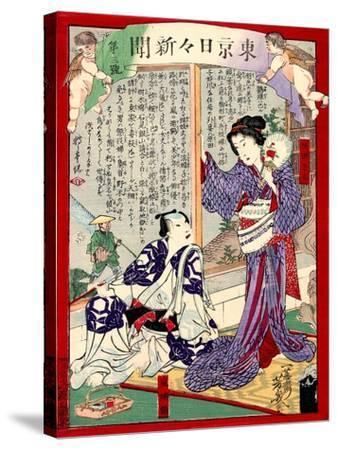 Ukiyo-E Newspaper: Geisha Yoarashi Okinu and Kabuki Actor Rikaku's Affaire Led to Muder-Yoshiiku Ochiai-Stretched Canvas Print