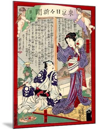 Ukiyo-E Newspaper: Geisha Yoarashi Okinu and Kabuki Actor Rikaku's Affaire Led to Muder-Yoshiiku Ochiai-Mounted Giclee Print