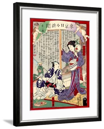 Ukiyo-E Newspaper: Geisha Yoarashi Okinu and Kabuki Actor Rikaku's Affaire Led to Muder-Yoshiiku Ochiai-Framed Giclee Print