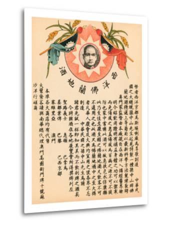 Sun Yat-Sen Brandy--Metal Print