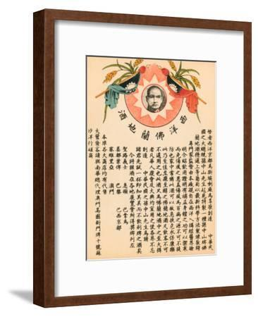 Sun Yat-Sen Brandy--Framed Art Print