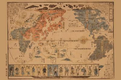 Japanese Map of the World; People of Many Nations--Stretched Canvas Print