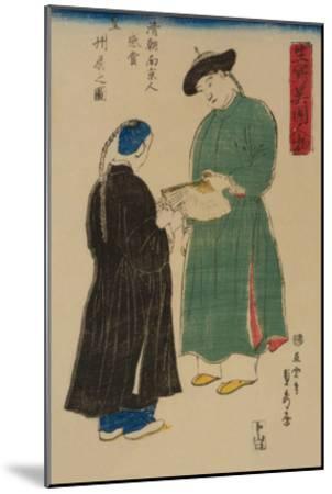 Chinese from Nanking Admire Koshu? Fan (Shincho? Nankinjin Kansho Koshu? O?Gi No Zu)-Sadahide Utagawa-Mounted Art Print