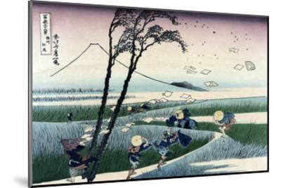 Ejiri in Suruga Province-Katsushika Hokusai-Mounted Art Print