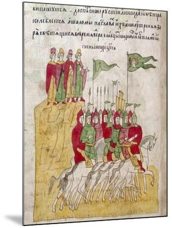 Russian Troops, 1380--Mounted Giclee Print