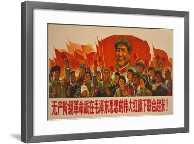 1967 Cultural Revolution Poster of People Waving Book of Works of Mao Tse-Tung--Framed Art Print