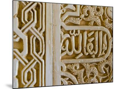Spain, Andalucia, Granada Province, Granada, Spain, Alhambra Palace Complex (UNESCO Site)-Alan Copson-Mounted Photographic Print