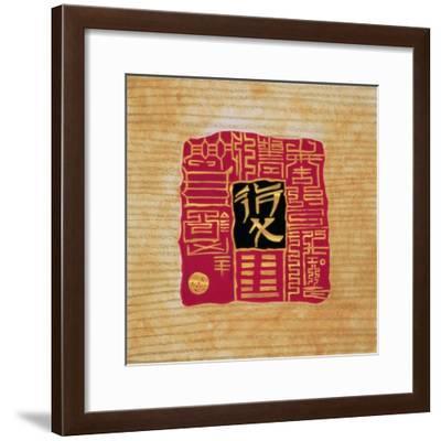 I-Ching 5, 1999-Sabira Manek-Framed Giclee Print