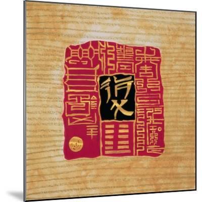 I-Ching 5, 1999-Sabira Manek-Mounted Giclee Print