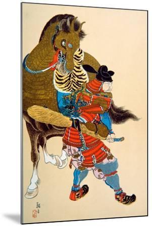 Toyotomi Hideyoshi--Mounted Giclee Print