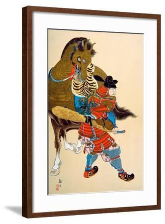 Toyotomi Hideyoshi--Framed Giclee Print