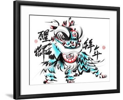 Ink Painting Of Chinese Lion Dance. Translation Of Chinese Text: The Consciousness Of Lion-yienkeat-Framed Art Print