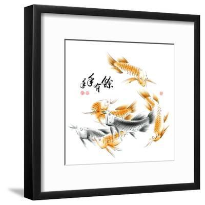 Chinese Dragon Fish Ink Painting. Translation: Abundant Harvest Year After Year-yienkeat-Framed Art Print