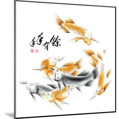 Chinese Dragon Fish Ink Painting. Translation: Abundant Harvest Year After Year-yienkeat-Mounted Art Print