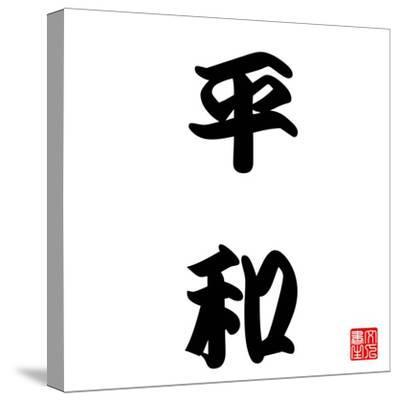 Japan Calligraphy Peace-seiksoon-Stretched Canvas Print