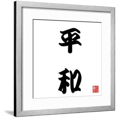 Japan Calligraphy Peace-seiksoon-Framed Premium Giclee Print