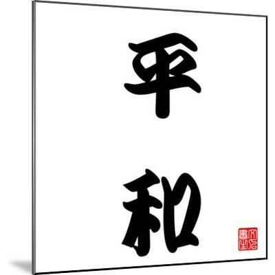 Japan Calligraphy Peace-seiksoon-Mounted Premium Giclee Print