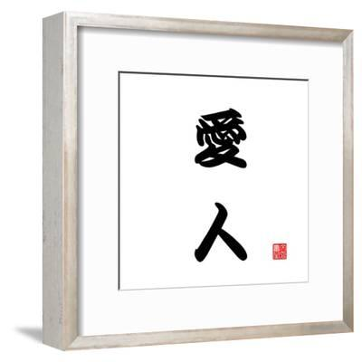 Japanese Calligraphy Lover-seiksoon-Framed Art Print