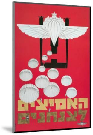 Russian Poster with Parachutes--Mounted Giclee Print