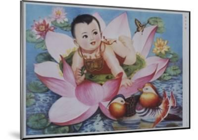 Chinese New Year's Poster with Baby in Lotus Blossom--Mounted Giclee Print